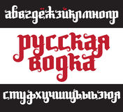 Fantasy Gothic Font cyrillic alphabet Stock Photography