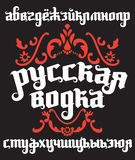 Fantasy Gothic Font cyrillic alphabet Royalty Free Stock Photography