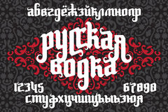 Fantasy Gothic Font cyrillic alphabet Royalty Free Stock Photos