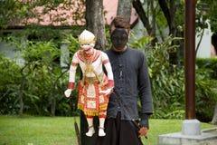 Fantoche tailandês Hanuman Captures Benchakaya Fotografia de Stock