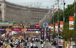 Fanzone em Kyiv Foto de Stock Royalty Free