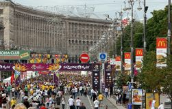 Fanzone in Kyiv royalty free stock photo