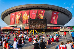 Fanzone at the Spodek Arena Royalty Free Stock Photography