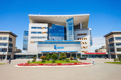 Far Eastern Federal University Royalty Free Stock Images