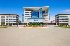 Far Eastern Federal University Stock Photo