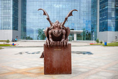 Far Eastern Federal University Stock Images