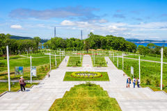 Far Eastern Federal University Royalty Free Stock Photo