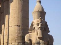 Faraón en piedra Fotos de archivo libres de regalías
