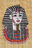 Farao Lizenzfreie Stockfotos