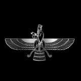 Faravahar- symbol av Zoroastrianism stock illustrationer