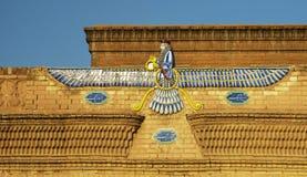 Faravahar, zoroastrian symbol Stock Photo