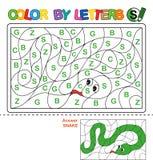 Farbe brieflich Puzzlespiel für Kinder Schlange lizenzfreie abbildung