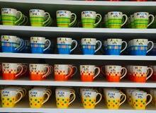 Farben-Cup Stockbild