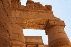 Farbenverzierung des Karnak Tempels. Luxor. Ägypten. Stockfotografie