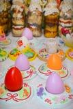 Farbige Ostereier Stockbild