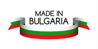 Farbiges Band mit der bulgarischen Trikolore, hergestellt in Bulgarien Stockbild