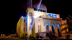 Fardous Mosque Images stock