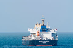 The Fareast Harmony bulk carrier. Stock Image
