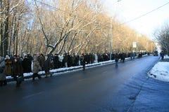 Farewell to Yegor Gaidar Royalty Free Stock Photo