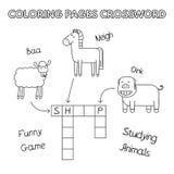 Farm Animals Coloring Book Crossword. Farm animals crossword. Vector coloring book pages for children education Royalty Free Stock Image