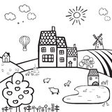 Farm black and white landscape. Black and white drawing of a farm on the hills Stock Images