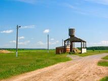 farma odizolowane Zdjęcia Royalty Free