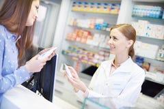 farmacia imagen de archivo libre de regalías