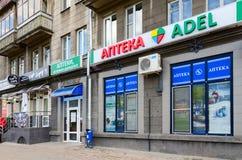Farmacia ADEL, caffetteria con il suono del caffè di previsioni, Homiel', Bielorussia Fotografie Stock Libere da Diritti
