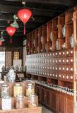 Farmacia tradicional china fotografía de archivo