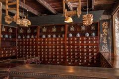 Farmacias del este de Xiangshan Tang de la puerta de Zhejiang Jiaxing Wuzhen Imágenes de archivo libres de regalías