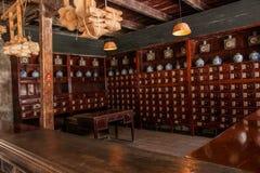 Farmacias del este de Xiangshan Tang de la puerta de Zhejiang Jiaxing Wuzhen Fotos de archivo libres de regalías
