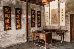 Farmacie orientali di Xiangshan Tang del portone di Zhejiang Jiaxing Wuzhen Fotografia Stock Libera da Diritti