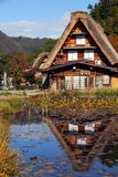 Farmhouses reflection Royalty Free Stock Images