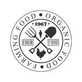 Farming food organic food estd 1967 logo. Black and white retro vector Illustration Royalty Free Stock Photos