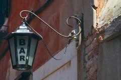 Faro de la barra Imagenes de archivo