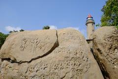 Faro de Mahabalipuram Imagen de archivo libre de regalías