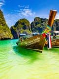 Fartyg av Thailand Royaltyfria Foton