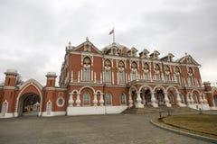 Fasad av den Petroff slotten, Moskva, Ryssland Royaltyfri Fotografi