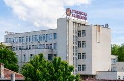 Fasad av den Tsenov akademin av nationalekonomi Royaltyfria Foton