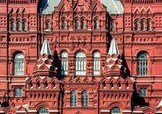 Fasad av det statliga historiska museet Royaltyfria Bilder