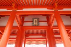 Fasad av ett japanskt hus Arkivfoton