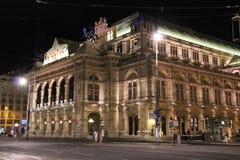 Fasad av operan av Wien - Österrike (2) Arkivbild