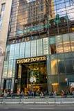 Fasada Atutowy wierza, siedziba prezydenta elekta Donald atut - Nowy Jork, usa Fotografia Stock