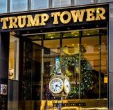 Fasada Atutowy wierza, siedziba prezydenta elekta Donald atut - Nowy Jork, usa Zdjęcie Stock