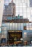 Fasada Atutowy wierza, siedziba prezydenta elekta Donald atut - Nowy Jork, usa Obraz Stock