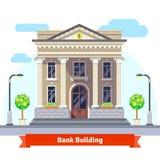 Fasada banka budynek z kolumnami Zdjęcia Royalty Free