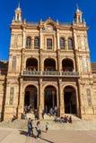 Fasada boczny budynek przy Hiszpania kwadratem, obecnie używać Imigracyjnym działem Hiszpania rząd zdjęcie royalty free