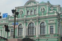 fasada budynek w St Petersburg Obrazy Stock