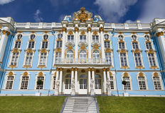 Fasada Catherine pałac lato krajobrazowy pawi widok Tsarskoye Selo jest stanu prezerwą Zdjęcie Royalty Free
