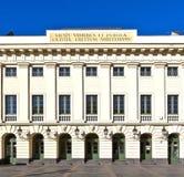 Fasada historyczny miastowy theatre w Koblenz, Niemcy fotografia royalty free
